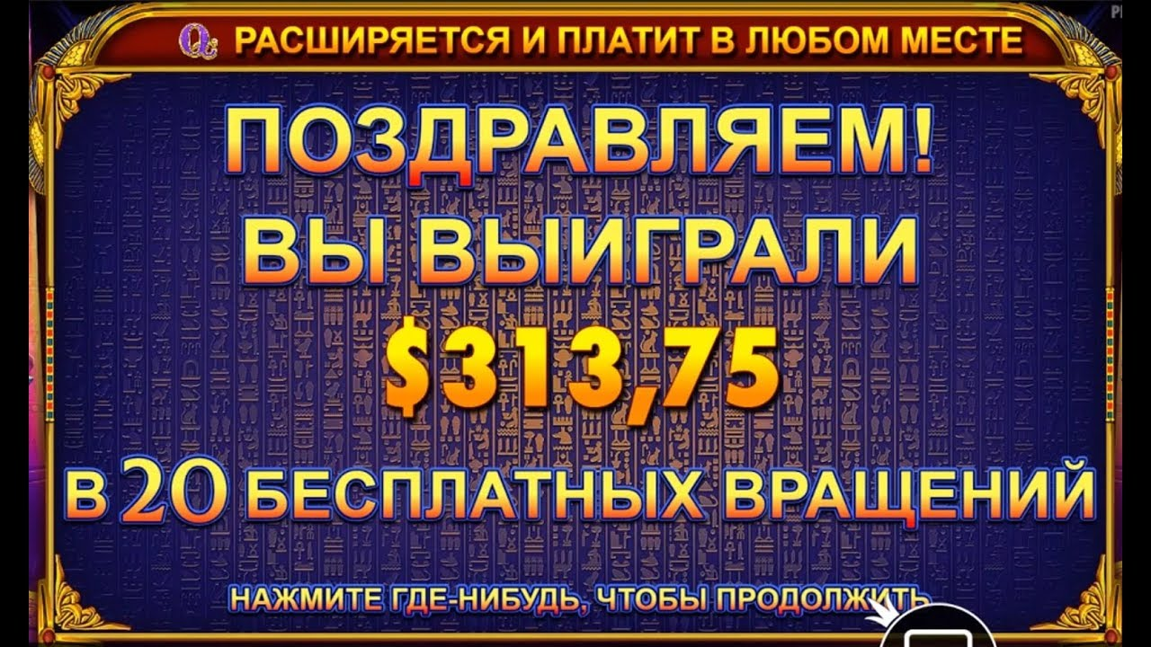Online Casino Slots: €100 VS TEMPLE QUEST SLOT - BGT - Easy money! (2020)