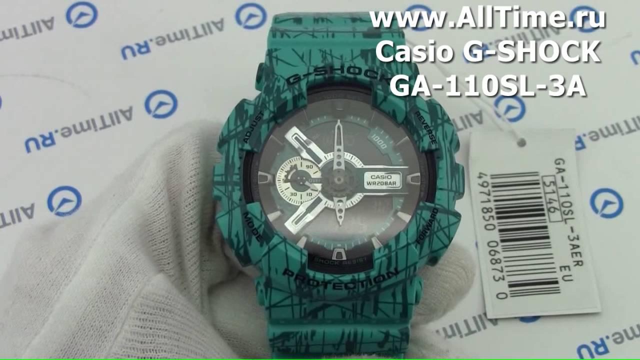 Мужские часы Casio GA-110SL-3A Женские часы Versus SCC08-0016