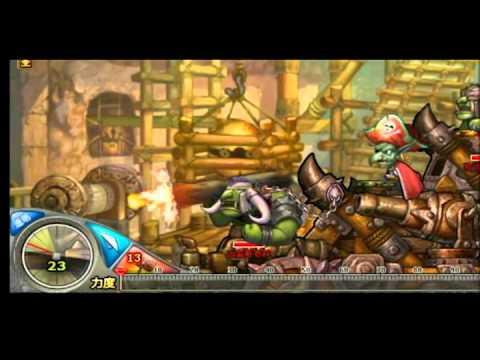 Gunny Online 2.6: Đại Chiến Rồng