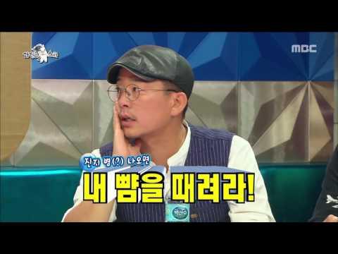[RADIO STAR] 라디오스타 - Kim Joon-ho, the story of his drinking habits 20161005