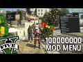 GTA 5 Online PC 1.41/1.42 - Maverick Mod Menu - Money drop+Recovery Undetected +Download