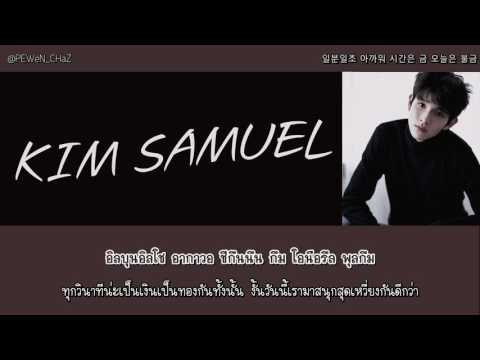 Unduh lagu [THAISUB/ซับไทย] Samuel(사무엘) - 123 (One Two Three) (Feat. Maboos) gratis