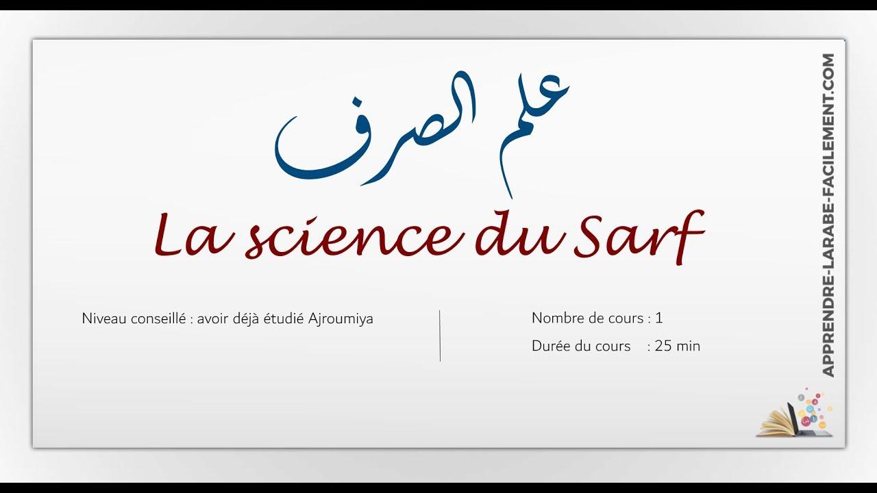 Conjugaison Arabe En Ligne Format Pdf Arabe Litteraire Francais