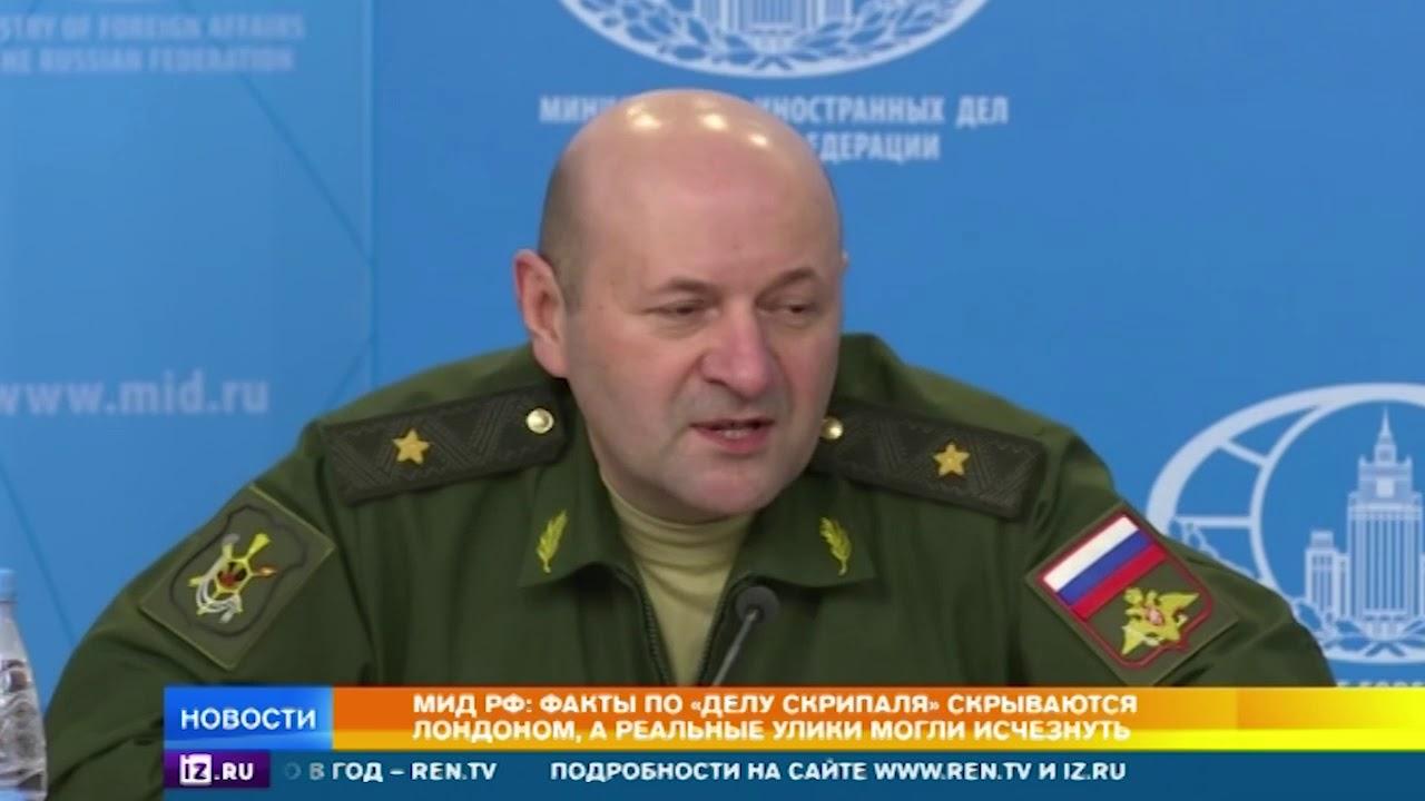 Москва публично предоставила новую  информацию о нашумевшем деле Скрипаля