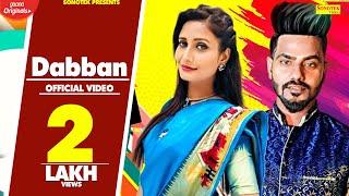 Raj Mawar : Dabban : Sunil Nayak & Shivani Raghav : Latest Haryanvi Songs Harayanavi 2019 | Sonotek