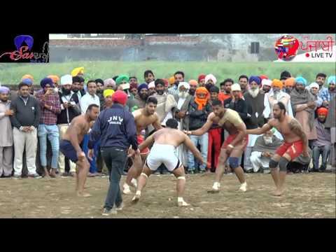 2nd SEMI FINAL HD  {Bachiwind kabaddi cup Amritsar}