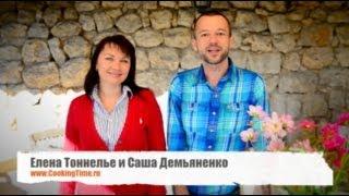 Дорада по-провансальски - готовим рыбу дома - простой рецепт(Music -