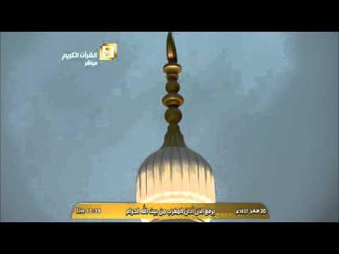 أذان المغرب من المسجد الحرام الأربعاء 20-2-1437 المؤذن حسين شحات