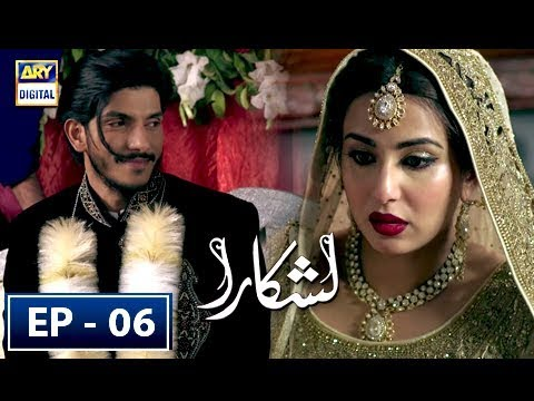 Lashkara Episode 6 -12th May 2018 - ARY Digital Drama
