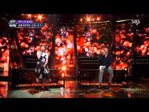 김종국 (Kim Jongkook) ft 이수현과 (Lee Suhyun) - 중독 (Addiction)
