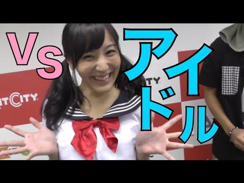 【対決シリーズ第7弾】日テレジェニック2013の浜田由梨とまたまた対決!!【koukouzu TV】