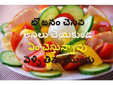 good afternoon Greeting cards in Telugu | Amazing good afternoon Greetings  in Telugu