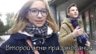 УКУСИЛ ПАУК-КРЕСТОВИК,ХОРРОР-КЛАУСТРАФОБИЯ.КРЧ ДР.