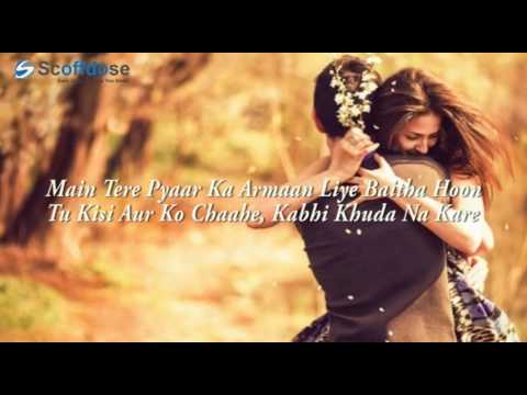 Tu Mujhe Soch Kabhi Song Lyrics