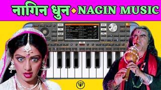 Nagin Music Dj Remix (Nagin Dhun) - Nagin Been Music | Nagin Music Instrumental Piano Cover Tutorial