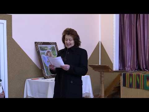 """Презентація книги Ганни Марківни Кичук """"Воркутинська Голгофа в долі наших краян"""""""