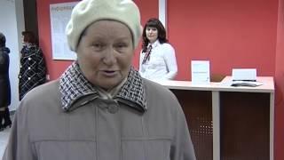 В Угличе открылся новый многофункциональный центр