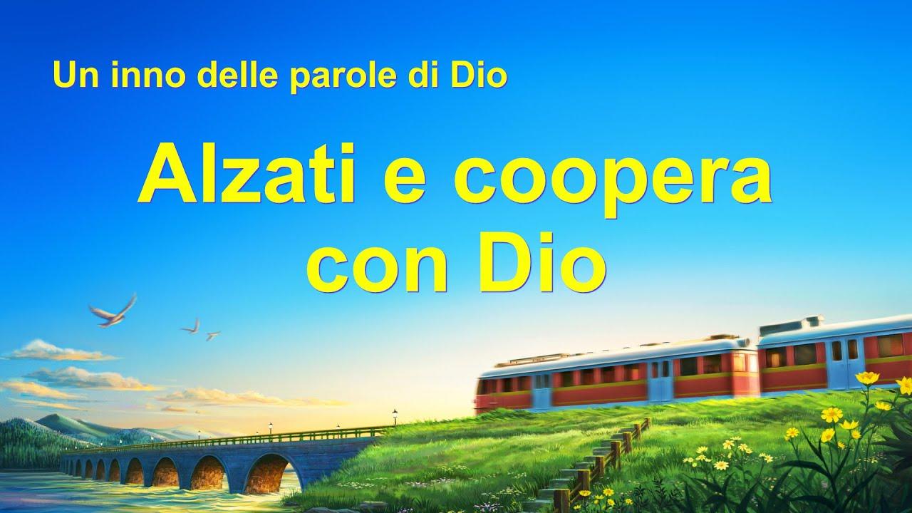 Cantico cristiano 2020 - Alzati e coopera con Dio