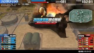 戦場の絆 17/04/25 21:06 キャリフォルニア・ベース 6VS6 Sクラス thumbnail