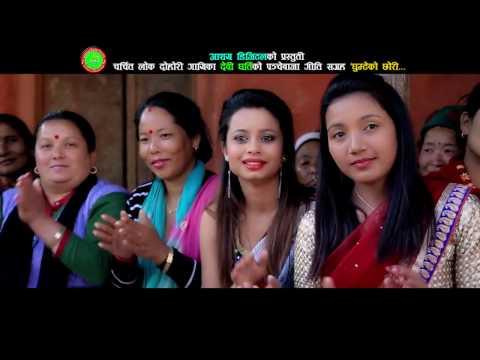 New Nepali Panche Baja 2073/2016 Ghumteko Chhori By Raju Dhakal & Devi Gharti