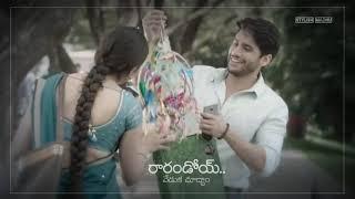 Rarandoi veduka chudham | bgm ringtone | naga cheitanya | rakul | New bgm ringtone | stylish madhu