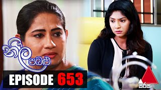 Neela Pabalu - Episode 653 | 01st January 2021 | Sirasa TV Thumbnail