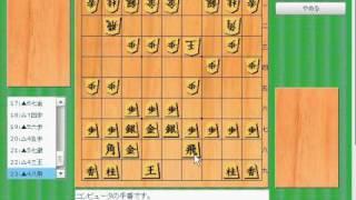 将棋ソフト 将皇(FLASH)版 35手 瞬殺