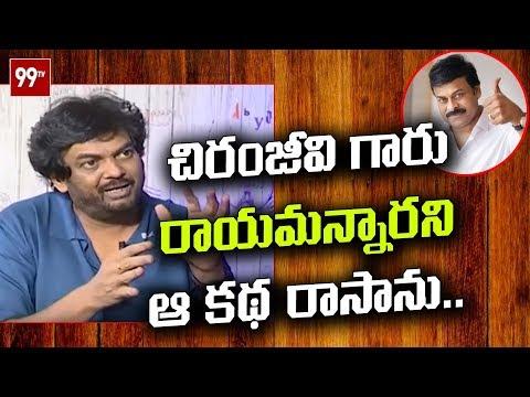 Director Puri Jagannadh About His Stories | #IsmartShankar | 99TV Telugu