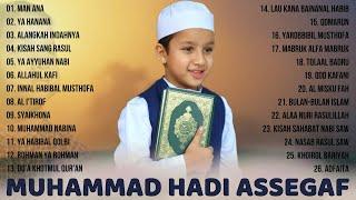 Muhammad Hadi Assegaf [Full Album 2021] LAGU SHOLAWAT NABI MERDU TERBARU 2021 Penenang Pikiran