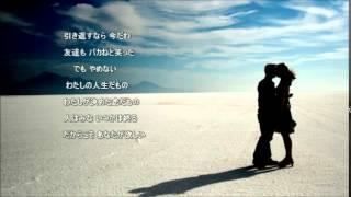 最後の恋〜哀しみのソレアード〜 クミコ 【cover】