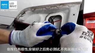 ВИДЕО 2 ( замена ламп Задние фары и Перчаточный ящик)