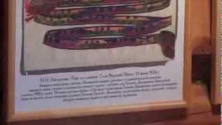видео Верх-Уймон - музей Н.К. Рериха - РА - Усть-Коксинский район - Сёла - Каталог статей - Автомобилем по Горному Алтаю