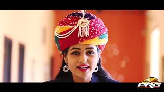 Download मारवाड़ी चुटकले-Twinkal Vaishnav Marwadi Comady Show 22 | देसी राजस्थानी कॉमेडी शो| राजस्थानी चुटकले MP3 song and Music Video