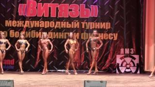 Витязь 2012 Фитнес