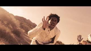 tz duhh moonrocks official video