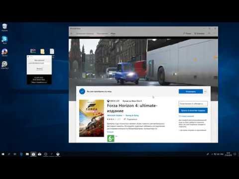 Инструкция по активации аккаунта Microsoft Store игры Forza Horizon 4 и GEARS OF WAR 5