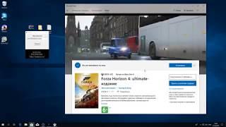 Инструкция по активации аккаунта Microsoft Store игры Forza Horizon 4