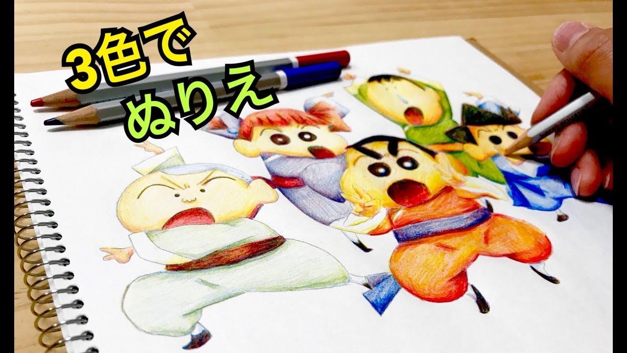 3色ぬりえ クレヨンしんちゃん 爆盛カンフーボーイズ 拉麺大乱