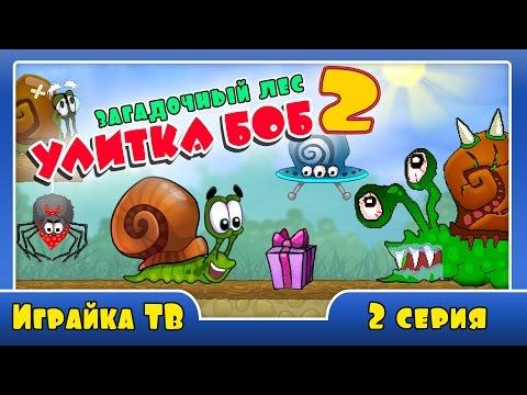 Игра 3 Панды 2 Ночь онлайн (3 Pandas 2 Night) - играть