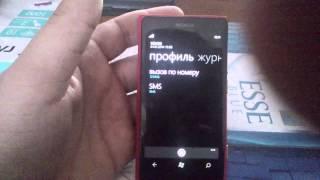 Nokia Lumia 800. Отключение экрана при исходящем вызове. Ремонт.(Nokia Lumia 800. Отключение экрана при исходящем вызове. Ремонт. Результаты ремонта., 2014-01-05T11:50:56.000Z)
