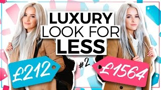 LUXURY LOOK FOR LESS: AUTUMN DAYTIME OUTFIT | LUXURY VS HIGH STREET