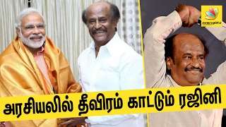 Rajinikanth Shows Interest In Politics
