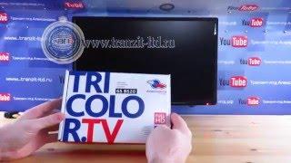 GS B 520 , новый приемник для оператора Триколор ТВ, знакомство.(, 2016-02-19T09:34:08.000Z)