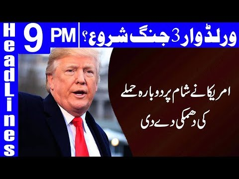 America Na World War 3 Shuro Kar De - Headlines & Bulletin 9 PM - 15 April 2018 | Dunya News