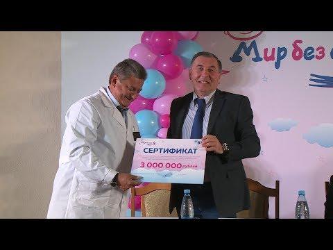 В Ставропольской краевой детской больнице совсем скоро появится новое оборудование