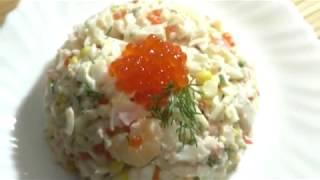 Салат с морепродуктами и красной икрой