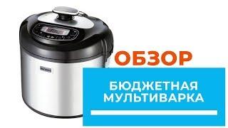 мультиварка OURSSON МР 5002 PSD/SB обзор