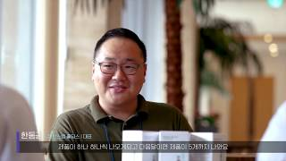 2019 경북청년CEO 실전 마케팅 역량 강화 캠프
