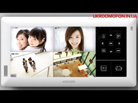 KOCOM - Домофоны Kocom Цены на
