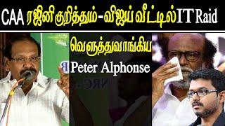 Income tax rate for Vijay and Rajnikanth on CAA  - the politics Peter alphonse speech